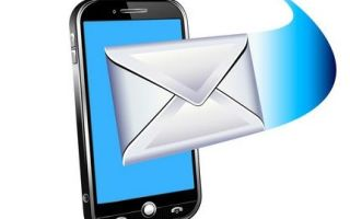 Как сделать переадресацию смс